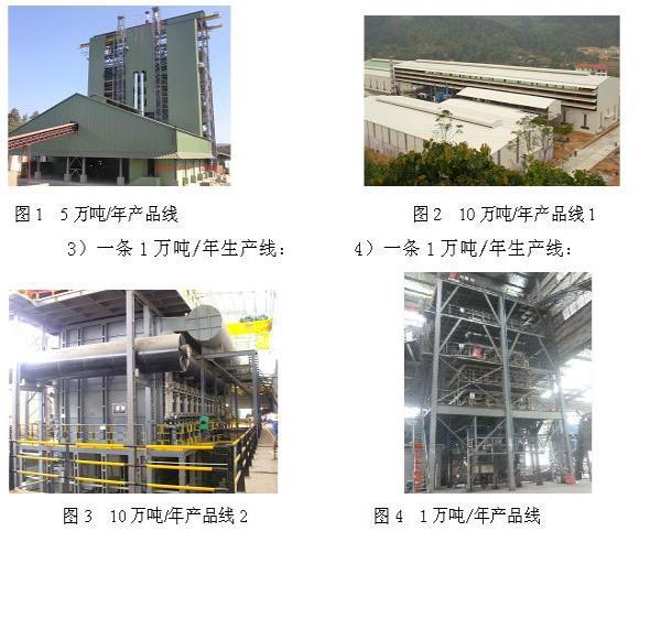 烧煤铁炉子内部结构图